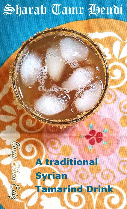 Sharab Tamr Hendi tamarind drink pin