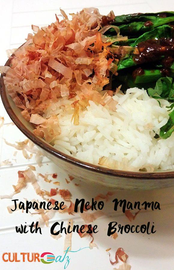 Neko Manma cat rice