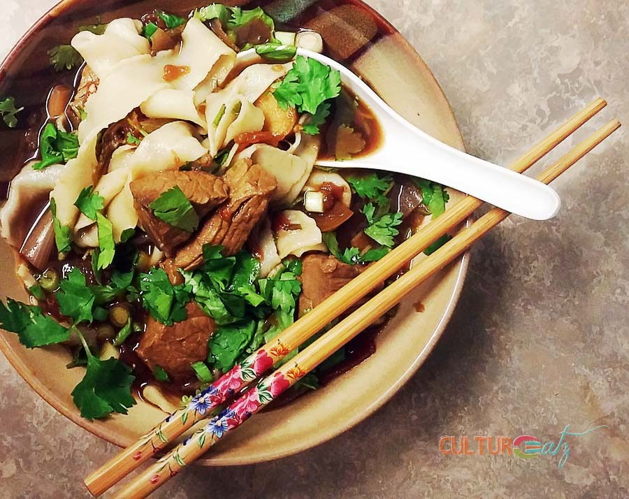 SSpicy Beef Noodle Soup