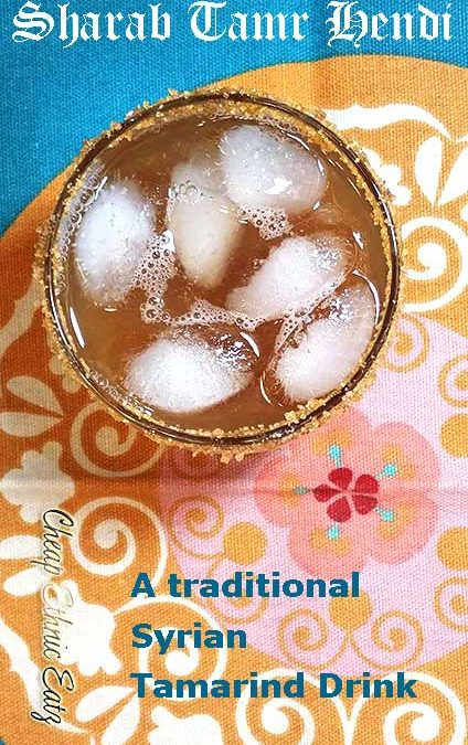 Tamarind Drink (Sharab Tamr Hendi)