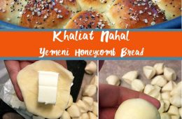 Yemeni honeycomb bread Pin