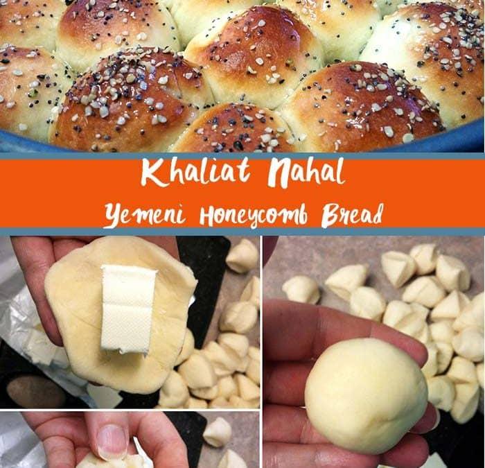 Yemeni Honeycomb Bread – How to Make the Khaliat Nahal Recipe