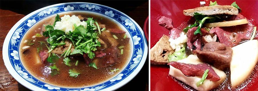 yang-za-tang-lamb-organ-soup