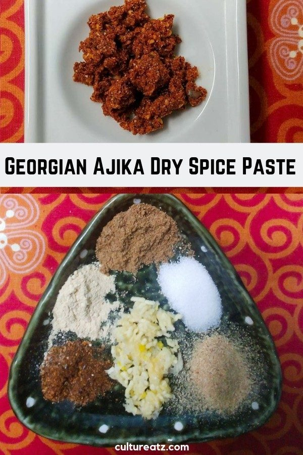 Georgian Ajika Dry Spice Paste