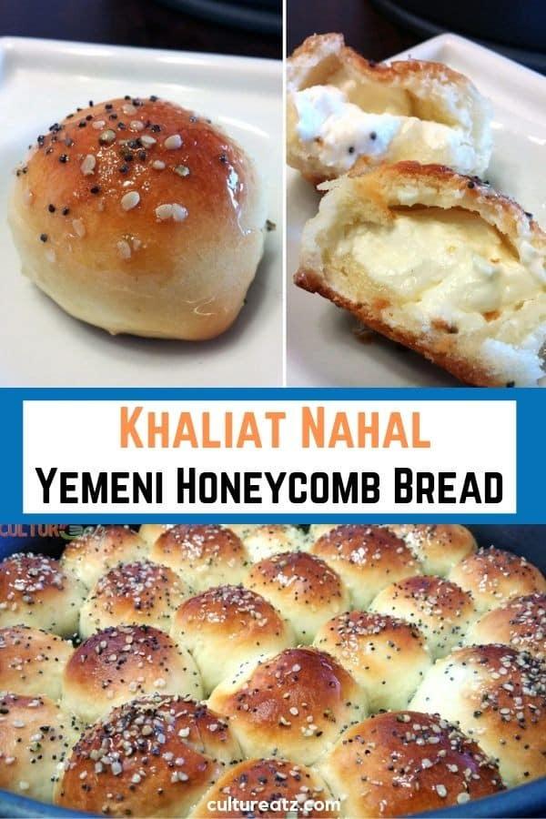 Khaliat Nahal honeycomb bread